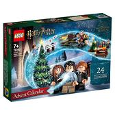 LEGO樂高 76390 LEGO® Harry Potter Advent Calendar 玩具反斗城