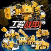 男孩合金版變形玩具金剛工程車汽車人大力神兒童組合體機器人模型 麻吉部落