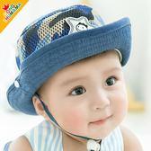 (中秋大放價)嬰兒帽嬰兒帽子女寶寶帽6-12-24個月秋季盆帽遮陽帽夏防曬帽漁夫帽春秋