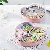 塑料水果盤透明干果盤歐式客廳零食盤大號現代簡約創意糖果盤家用 萬聖節禮物