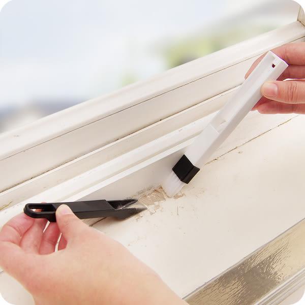 Qmishop 窗戶窗槽凹槽清潔刷 帶簸箕縫隙刷【J1519】