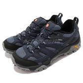Merrell 戶外鞋 Moab 2 GTX 藍 灰 Gore-Tex 防水 透氣 越野 休閒鞋 運動鞋 男鞋【PUMP306】 ML12135