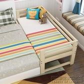 緣之夢實木兒童床帶護欄嬰兒床加寬床拼大接床邊單人訂製分小神器 英雄聯盟