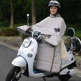 冬季PU電動車擋風被加絨加厚電瓶車手套摩托車護膝防水保暖連體款·樂享生活館