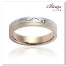 厚實的質感加上精緻的刻花圖騰,搭配三分小鑽代表你是我的最愛。戒指加上玫瑰金更象徵著妳和他之間的愛情