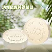 【年節優惠】皇家水晶皂-No.7(芬多精) x6
