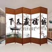 屏風 麥舍中式屏風隔斷客廳折疊移動裝飾墻簡約現代房間臥室玄關折屏易