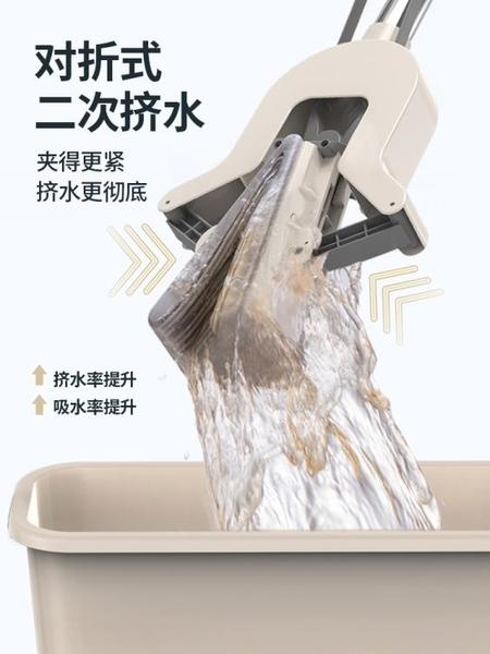 (免運)海綿拖把頭膠棉一拖凈2020新款家用吸水地拖布大號懶人免手洗擠水
