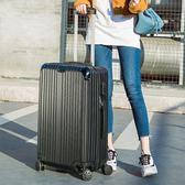 行李箱 女男拉桿箱網紅旅行箱密碼箱個性潮皮箱子萬向輪韓版小清新