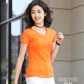 2021新款夏季純棉V領t恤女半袖白色打底衫修身純色短袖女上衣韓版