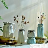 花瓶 現代簡約蝴蝶結陶瓷花器時尚假干花插花創意家居客廳啞光花瓶擺件    居優佳品DF