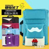 畫包多功能防水8k素描畫板袋 雙肩A3繪畫背包 美術寫生兒童小畫袋igo 金曼麗莎