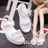 厚底涼鞋 夏平底低跟平跟松糕跟百搭防滑鞋學生鞋