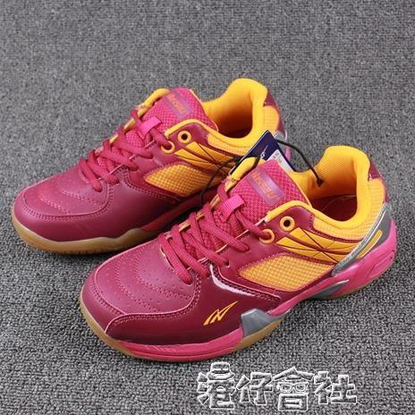 男女羽毛球鞋 情侶運動鞋 輕便減震慢跑鞋乒乓球鞋 港仔會社