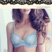 Chasney Beauty-漣漪B-D水波紋蕾絲內衣(天藍)