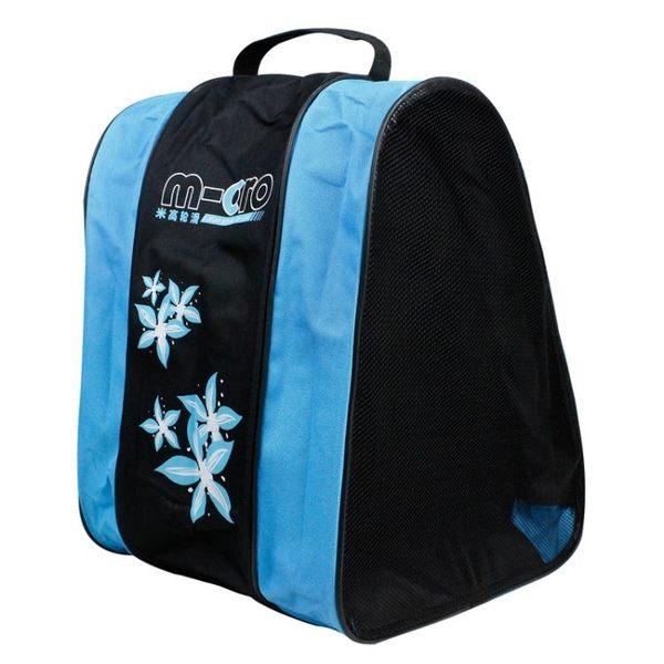 食尚玩家 米高輪滑包兒童男女輪滑鞋背包溜冰鞋包滑冰旱冰鞋包成人袋子