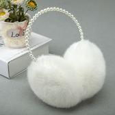 耳罩保暖耳套冬季女可愛仿兔毛珍珠耳暖學生韓版時尚耳包耳捂護耳 檸檬衣舍