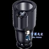 車載冷熱杯 快速製冷製熱多功能保溫12V通用冰箱降溫飲料架熱水壺T