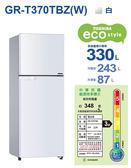 東芝 TOSHIBA 330公升超靜音變頻電冰箱 白GR-T370TBZ(W)