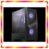水冷i7-9700KF RTX 2070 獨家引流扇葉 16GB RGB M.2+HDD 金牌電源