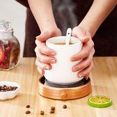 55度保溫墊加熱器底座辦公室熱牛奶神器加熱茶杯墊恒溫寶暖杯水杯 HM 范思蓮恩