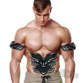 腹部貼健身器材家用腹肌訓練器撕裂者肌肉鍛煉懶人收腹機美腰igo 衣櫥の秘密