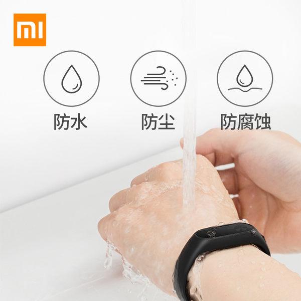 【送替換錶帶】小米手環 2 二代MI智能手環 led屏幕顯示 心跳檢測功能小米 萌果殼
