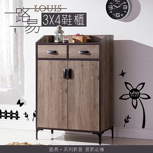 鞋櫃【UHO】路易3X4鞋櫃