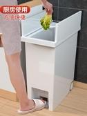 廚房垃圾桶家用帶蓋創意分類客廳衛生間廁紙簍北歐大號腳踏拉圾筒 【快速出貨】