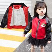 男女童皮衣春秋外套2018新款潮洋氣韓版兒童寶寶pu皮夾克加絨加厚