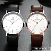 手錶男學生韓版簡約潮流休閒時尚防水鋼帶皮帶石英男士手錶男錶『韓女王』
