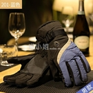 手套/車把套 手套男冬季保暖男士戶外滑雪手套冬天騎行電動車棉手套防水加絨厚 喵小姐