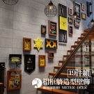 現+預購 壁面裝飾 美式 流行 相框牆 相片 造型圖紙 工業風 古希臘掛鐘 咖啡廳 酒吧 相片牆