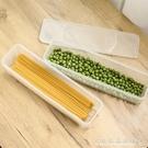 面條盒收納盒子家用塑料帶蓋食物保鮮盒廚房...