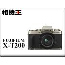 Fujifilm X-T200 Kit組 金色〔含 XC 15-45mm〕平行輸入