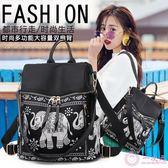 新款民族風吉祥大象後背包女包布包正韓彩繪旅行背包兩用包側背包