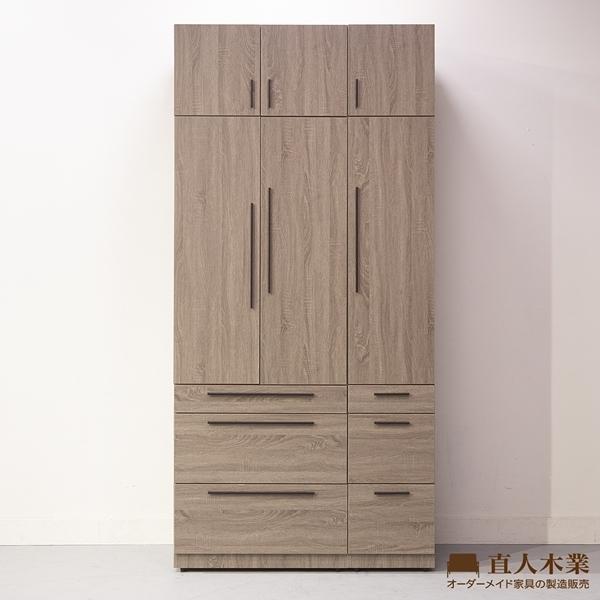 日本直人木業- well水古桐木115寛240公分高系統衣櫃(一個三抽一個40公分三抽)