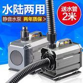 過濾器水泵-森森潛魚缸水族箱抽家用換水器過濾循環泵靜音小型