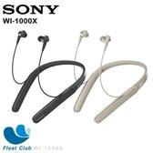 Sony Hi-Res 無線藍牙降噪頸掛式耳機 WI-1000X (金色/黑色) (限宅配)