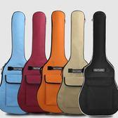 週年慶優惠兩天-時尚吉他包41寸40寸38寸民謠古典木吉他背包加厚雙肩防水琴袋