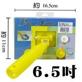 【漆寶】飛魚牌培克刷6.5吋(單支裝)