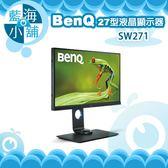BenQ 明碁 SW271 4K 廣色域專業攝影螢幕液晶顯示器 電腦螢幕