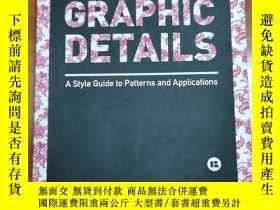二手書博民逛書店GRAPHIC罕見DETAILS: a style guide to patterns and applicati