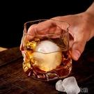 洋酒杯 日本設計威士忌酒杯洋酒杯北歐ins風日式啤酒玻璃杯子水晶 快速出貨