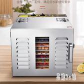 220V商用果乾果機 家用水果烘乾機 食品果蔬溶豆魚乾肉乾食物風乾機 CJ6432『易購3c館』