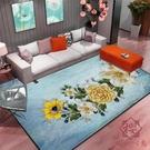 簡約長方形地墊客廳茶幾地毯臥室床邊毯【櫻田川島】