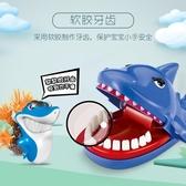 魔域文化整蠱咬手指大嘴巴鱷魚鯊魚惡犬拔牙惡搞減壓兒童親子玩具