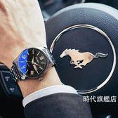 手錶正韓時尚潮流防水夜光雙日期商務男錶學生男士精鋼錶帶腕錶