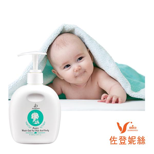 佐登妮絲 妮貝舒嫩寶洗髮沐浴250ml 嬰兒洗沐 新生兒 寶寶沐浴洗髮