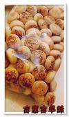 森永友友球(巧克力/1000g) 餅乾 懷舊零食 YOYO球 叭比球 巧克力球 可可餅乾球